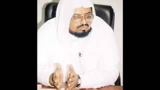 Surah 18 Al Kahf By Sheikh Abdullah Ali Jabir Pt.1