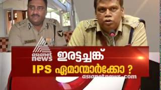 'Orderly' system in police Controversy continues | News Hour 21 JUN 2018