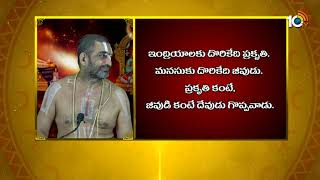 Sri Sri Sri Tridandi Chinna Jeeyar Swamy | Sudarshanam | Episode-92  News