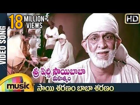 Sai Saranam Baba Saranam Video Song   Sri Shirdi Sai Baba Mahathyam   Chandra Mohan   Ilayaraja