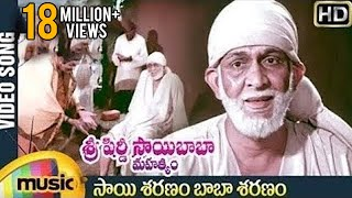 Shirdi Sai - Sai Saranam Baba Saranam song - Sri Shirdi Sai Baba Mahathyam movie songs