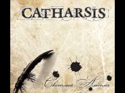 Catharsis - Верный Ангел Мой