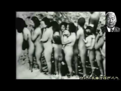 Armee japanisch militär ehepaar gefangen