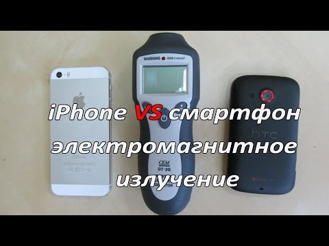 Видео как проверить излучение телефона