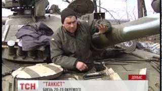 Сьогодні неподалік Донецька свободу отримали п