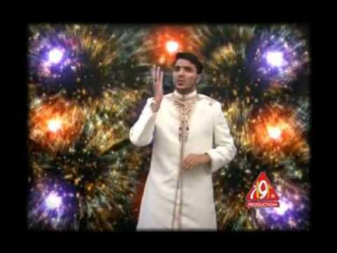 Arif Hussain Ali Manqabat 2011 -  Fatima Zehra (sa) Ki Shadi video