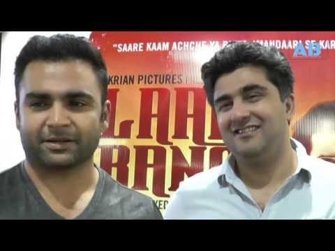 Star Studded Screening Of Film Laal Rang