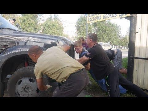 Что с фордом? Форд поломался!?!? Когда будет форд!?!?