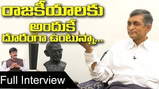 Loksatta Dr Jayaprakash Narayan Interview about pr