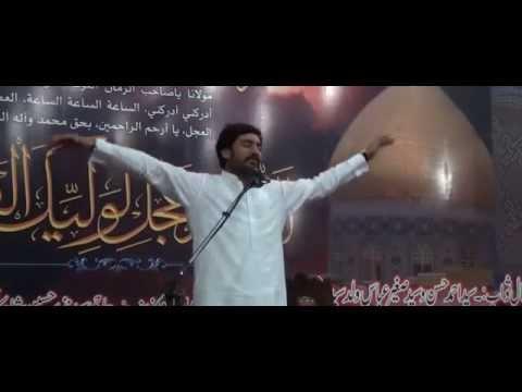 Zakir Waseem Abbas Baloch 29 March 2014 Waqia Bibi Hinda Makhnanwali Mandi Bahauddin video