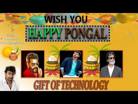 PONGAL BANNER DESIGN PHOTOSHOP/gift of technology