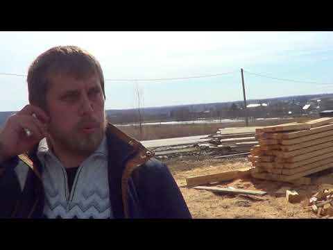 Строительство дома из бруса 8х8  Нижний Новгород видео Обзор
