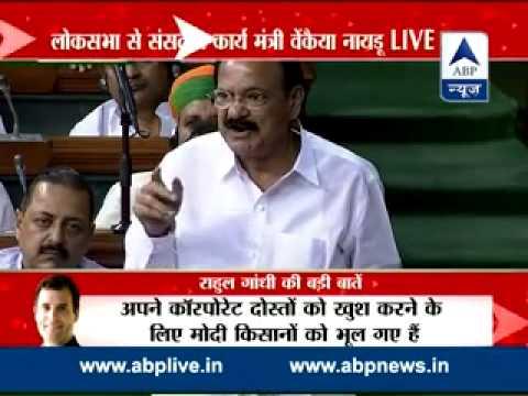 Venkaiah Naidu addressing parliamentarians over Land Acquisition Ordinance