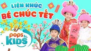 [New] Mầm Chồi Lá Liên Khúc Bé Chúc Tết | Nhạc Tết Thiếu Nhi Xuân Kỷ Hợi | Vietnamese Kids Song