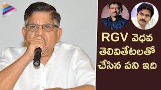 Allu Aravind FIRES on RGV | Ram Gopal Varma - Pawan Kalyan Controversy | Sri Reddy |Telugu FilmNagar