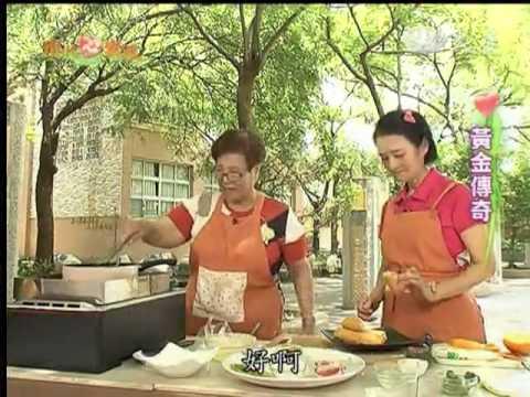 現代心素派-20131023 香積料理--芋我同行、黃金傳奇 (高雄前鎮:王郭金網)