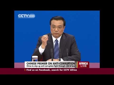 Chinese Premier Li Keqiang Speeks on Corruption
