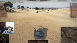 НОВЫЙ АКК БЕЗ ДОНАТА, ГОЛДОВЫЙ РОЗЫГРЫШ, НАСТОЯЩИЕ СТРАДАНИЯ В World of Tanks (S2E10)