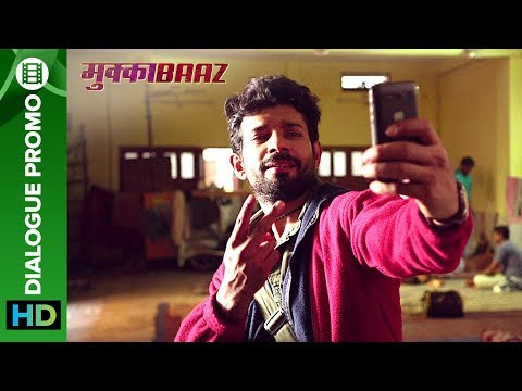 The Fight for Romance | Mukkabaaz | Vineet & Zoya | Anurag Kashyap