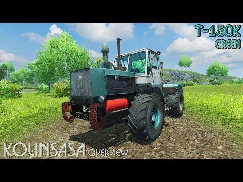 Т-150К Green