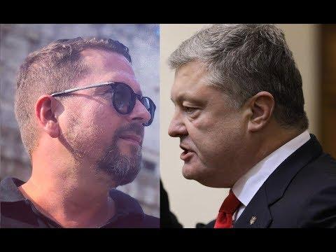 Шарий Петру Порошенко: убирайся, пошел вон