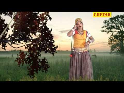 Do Patri Par Rail Chalo Byan Risili Rani Rangili,lakshman Singh Rawat Rajsthani   Chetak Cassettes Lok Geet video