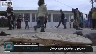 مصر العربية | مغتسل الموتى .. ملجأ للعراقيين الهاربين من داعش