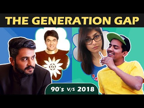 THE GENERATION GAP (90s v/s 2018) | Aashqeen