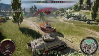 World of tanks XBOX ONE M51 Super Sherman