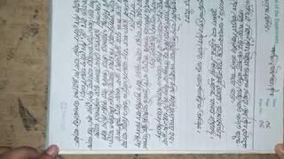 HSC #final exam practical khata Chemistry....2nd paper....hsc 2017(v...