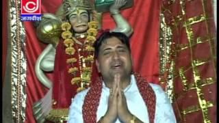 Ho Pawan Sut Aajiye Bala JI Banjhan Roti Aai Bala JI Narendra Koshik Samachana Wale Haryavi Jagdish