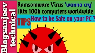 Ramsomware Virus Attack | Wanna Cry ? How to be Safe on pc | India | Blogsanjeev Technical Hindi | |