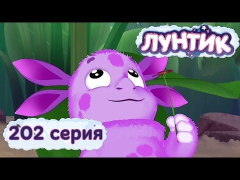Лунтик и его друзья - 202 серия. Голос