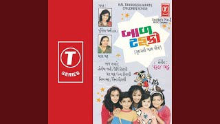 swadhyay parivar bhavgeet gujarati Mp4 HD Video WapWon