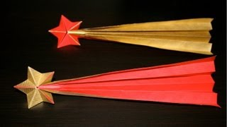 Christmas Origami - Shooting Star