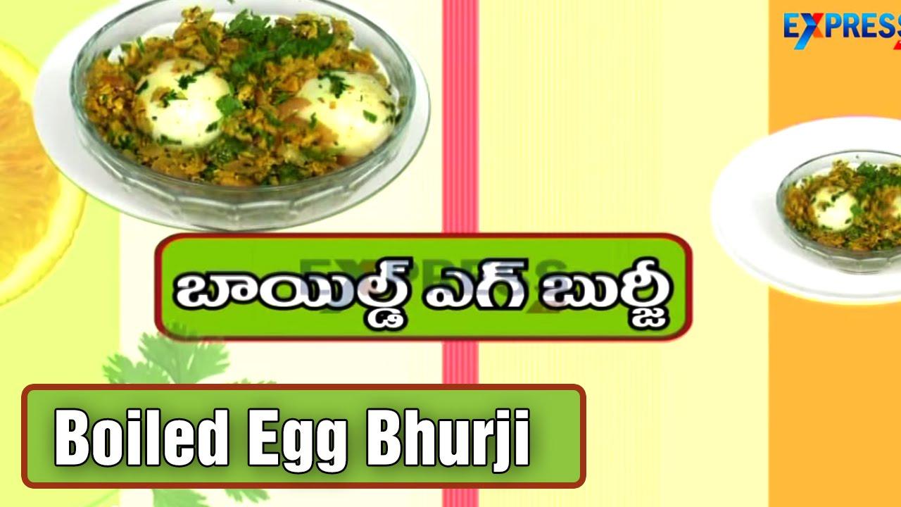 Egg Boiled Recipes Boiled Egg Bhurji Recipe