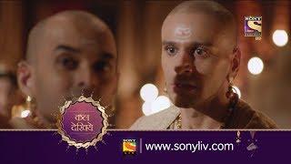 Peshwa Bajirao - पेशवा बाजीराव - Ep 129 - Coming Up Next