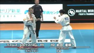 新極真会 The 11th World Karate Championship Men 2nd Round43 Rasmus Bergstrom Vs Yuki Maeda