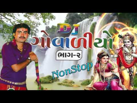 DJ Govaliyo - Part 2 | Jignesh Kaviraj | Nonstop | Latest Gujarati DJ Songs 2016 | Full Audio Songs