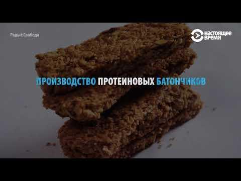Как выращивают сверчков на протеиновые батончики