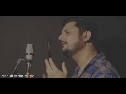Pehla Pehla Pyar Hai | Manish Verma | Cover Song | Hum Aapke Hain Kaun |