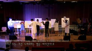 YoungNak church college group 96th student council performance