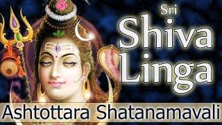Shiva Linga Ashtottara Shatanamvali | Vedic Chanting | Shiva Mantra