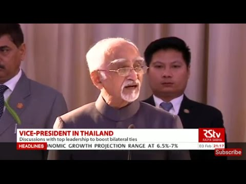 English News Bulletin – Feb 03, 2016 (9 pm)