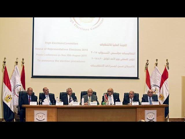 تعیین زمان برگزاری انتخابات پارلمانی در مصر