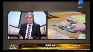 العاشرة مساء| تكشف حقيقة مدارس فضل الخاصة  التابعة لجماعة الإخوان المسلمين