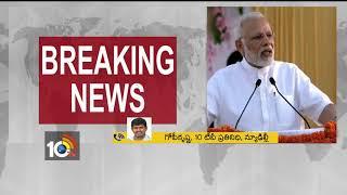 Parliament Winter Sessions : Opposition Plans offensive against Modi govt - Delhi  - netivaarthalu.com