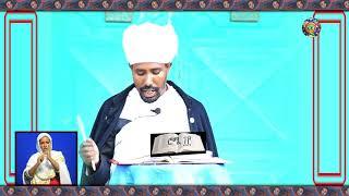 Fetun Medhanit  By Mehabere Kedusan