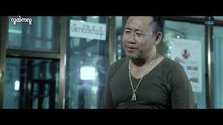 ??????? /Part( 5 )official Movie/Myanmar