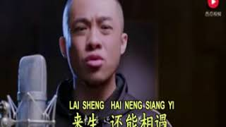 Download Lagu WO MEN PU YI YANG^MUSIC KARAOKE Gratis STAFABAND